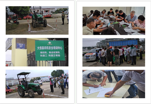 湖北:大悟开展夏季农业机械安全知识培训