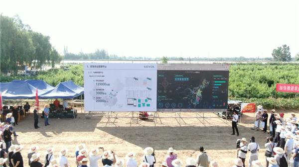 2-潍柴雷沃重工数字化农场管理平台.png